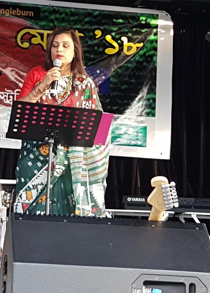 Nusrat Jahan Smriti 2