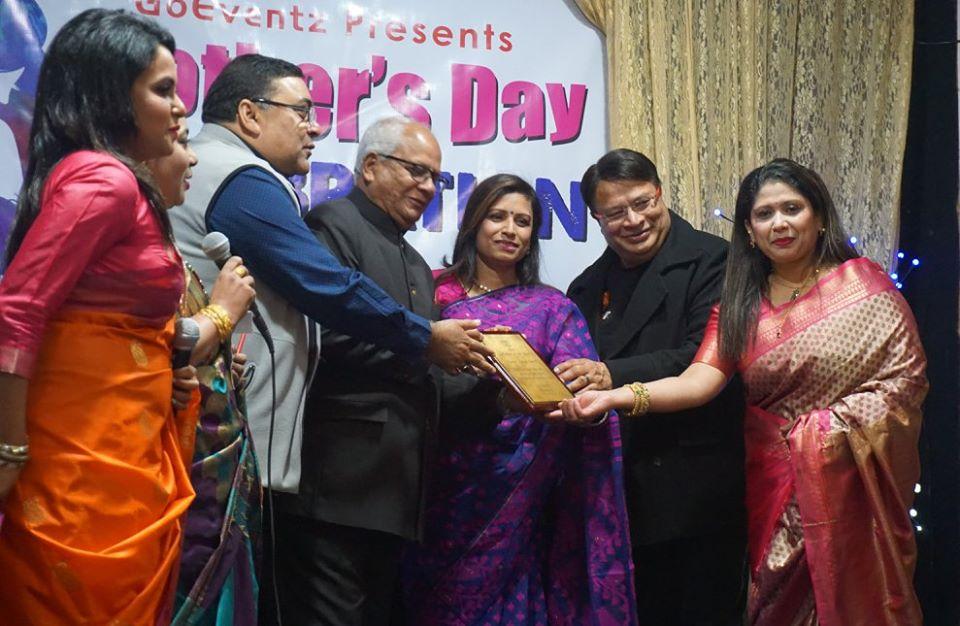 Nusrat Jahan Smriti 4