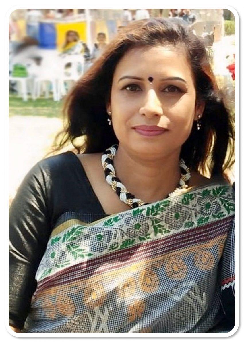 Nusrat Jahan Smriti Main