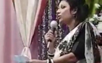 "Santali Ancholic Kobita ""Ma"" - Bengali poetry recitation by Nusrat Jahan Smriti"